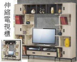 【DH】商品貨號 6名稱 《亞特》184~230CM伸縮電視櫃(圖一)備有胡桃.白橡可選.台灣製.可訂做.主要地區免運費