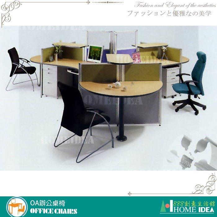 『888創意生活館』176-001-20屏風隔間高隔間活動櫃規劃$1元(23OA辦公桌辦公椅書桌l型會議桌電)高雄家具