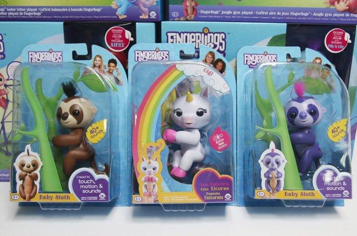 正版 FINGERLINGS 兒童玩具手指樹懶+獨角獸送蹺蹺板或DIY鞦韆 咪寶網