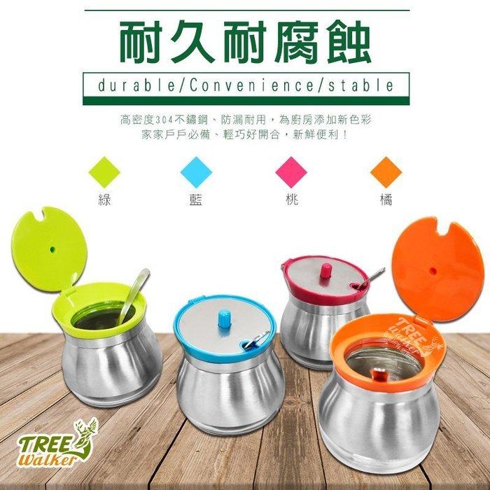 【TreeWalker 露遊】183023貴婦級典尚調味罐 304不銹鋼不鏽鋼 玻璃 安全衛生 廚房安心食器