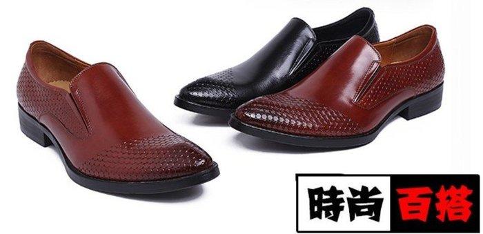 蛇紋牛皮正裝商務皮鞋英倫真皮系帶套腳皮鞋潮流男鞋w