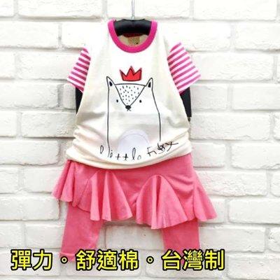 【班比納精品童裝】【台灣製】彈力皇冠小狐狸條紋接袖上衣-象牙白【BQ17020604】