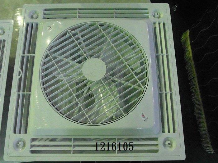 【弘旺二手傢俱】二手/中古 威力天花板節能電扇WL-RA16F 事務機器 辦公設備-各式新舊/二手家具 生活家電買賣