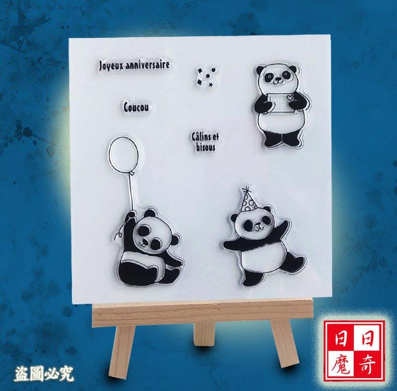 [CS1045] 透明印章圖章 熊貓