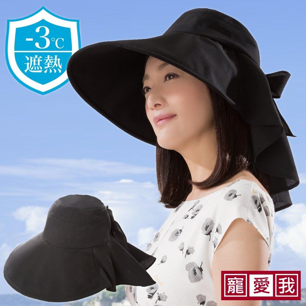 時尚名媛馬尾寬帽緣護頸防曬抗UV透氣遮陽帽 (黑色) 抗UV99.9%