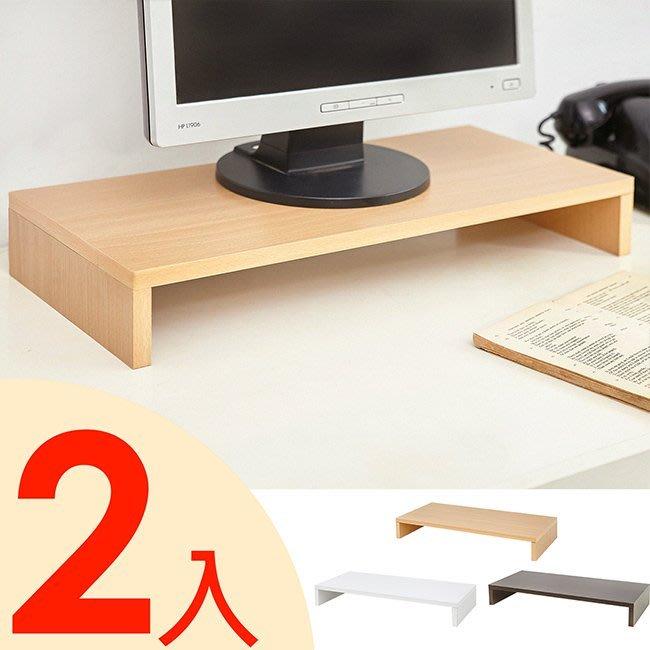 桌上架【居家大師】低甲醛木製桌上架螢幕架ST016(二入)/桌上架/電腦桌/鞋櫃/電視櫃辦公椅茶几桌
