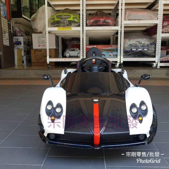 【宗剛零售/批發】帕加尼正版授權 PAGANI Huayra(風神)Zonda 義大利的傳奇手工超級跑車品牌 兒童超