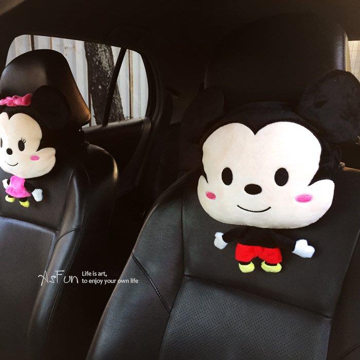 《AsFun》迪士尼 米奇米妮 車用 立體造型 車枕 頭枕 靠背 腰靠 玩偶娃娃抱枕 骨頭枕 護頸枕 午睡枕