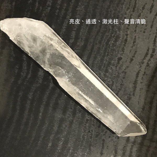 雷射激光柱 亮皮 通透 晶體好 激光柱 聲音清脆 白水晶柱 14.5公分 自癒水晶 療癒 增長干擾 H-292-3