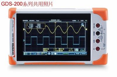 TECPEL 泰菱 》固緯 全觸碰式示波器 GDS-220  200MHz 2通道 示波器 掌上型 儲存示波器 電表