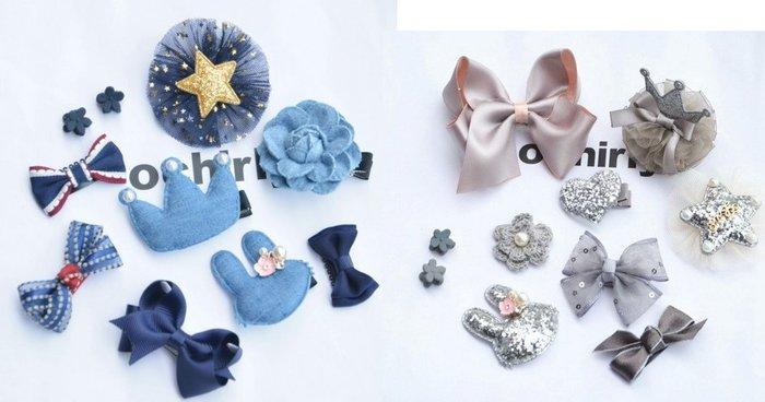 【現貨+預購】兒童寶寶髮夾小抓夾大頂夾皇冠10個裝女孩髮夾套裝