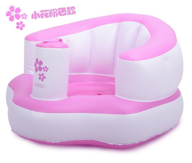 《HelloMiss》寶寶 小花 充氣 學坐椅 嬰兒 充氣沙發 浴凳 BB 洗澡椅 學座椅 餐椅 幫寶椅