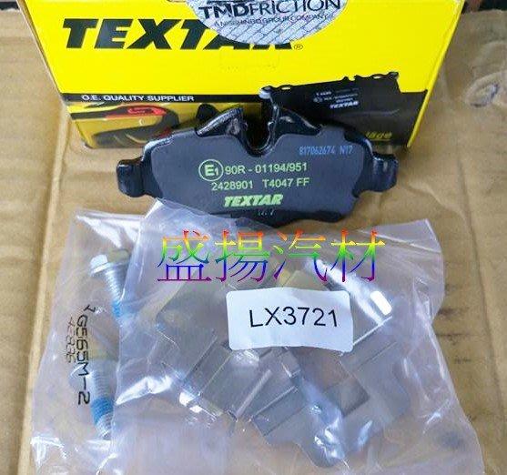 盛揚 德國原裝 TEXTAR 正廠材質 後來令片 MINI COOPER R53 R56