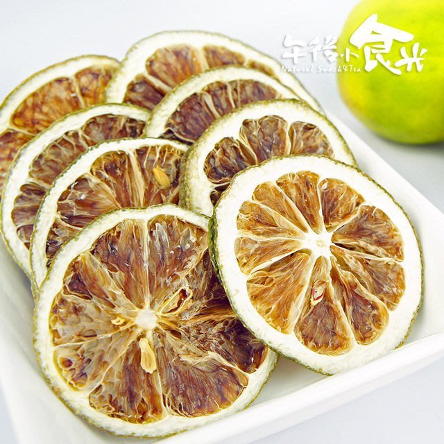 【午後小食光】檸檬乾片(20±5%/包)