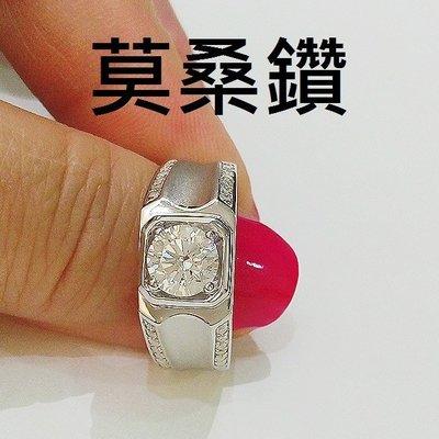 磨砂925純銀鍍鉑金指環 鑲嵌國產莫桑...