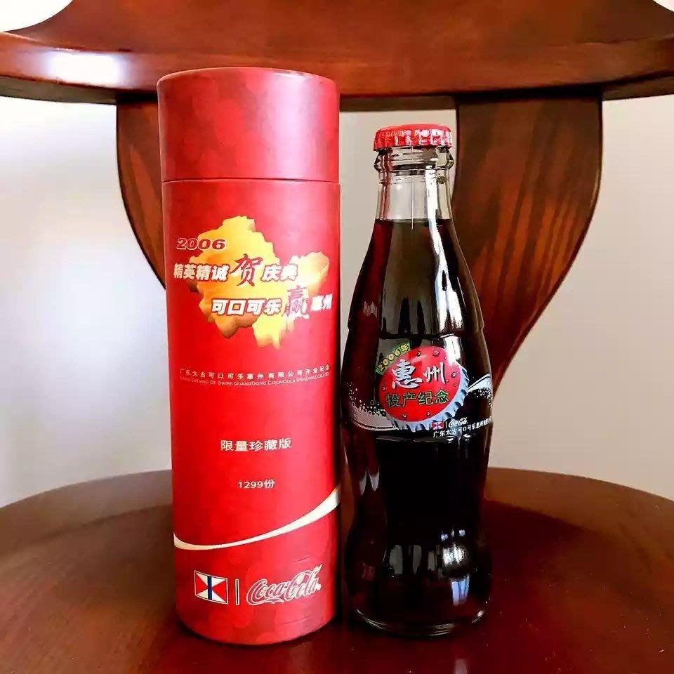 YUMO家 中國2006惠州開廠紀念瓶 可口可樂 含原桶