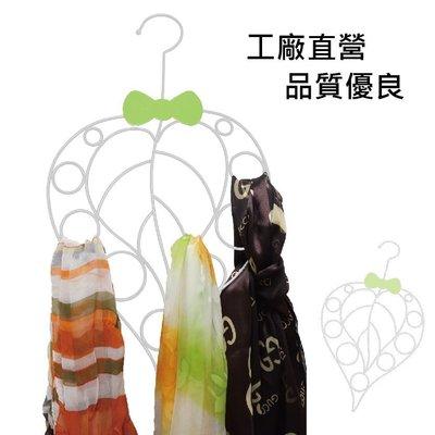 絲巾衣架 葉子衣架 領帶架 皮帶收納衣架 創意造型衣架