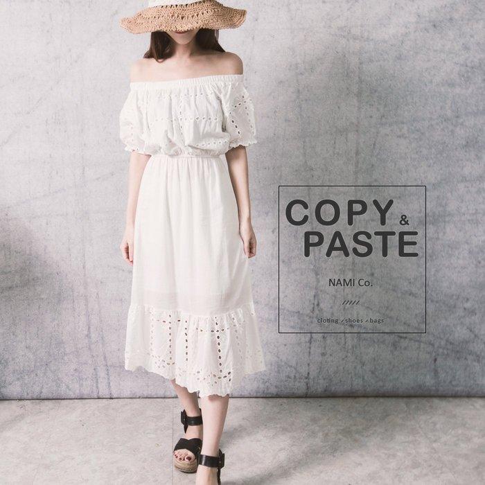 Copy&Paste【OP54】韓國訂單.一字領露肩平口顯瘦修身鬆緊縮腰沙灘海邊渡假連身裙長洋裝小禮服S~XL (預購)