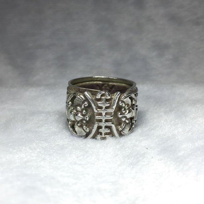 【悅華堂】-- 純銀 福壽雙全 浮雕 活圍 開口圍戒 戒指 老銀 手工 銀戒 G