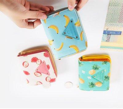 韓國文具創意清新可愛水果拉鍊零錢包有香蕉,草莓,鳳梨