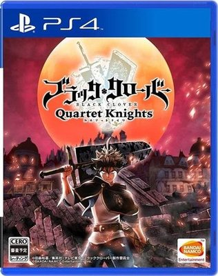 【預購商品】PS4 黑色五葉草 騎士四重奏 中文版 9/13發售【台中恐龍電玩】