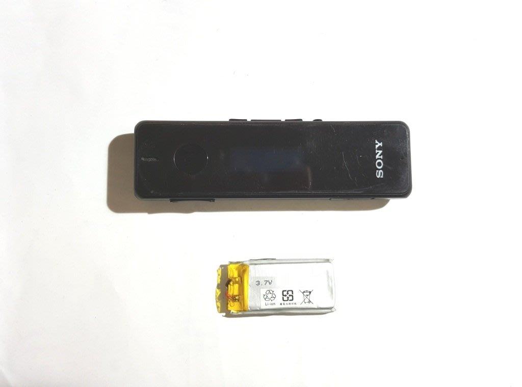 華強科技 換SONY SBH52 藍芽耳機電池