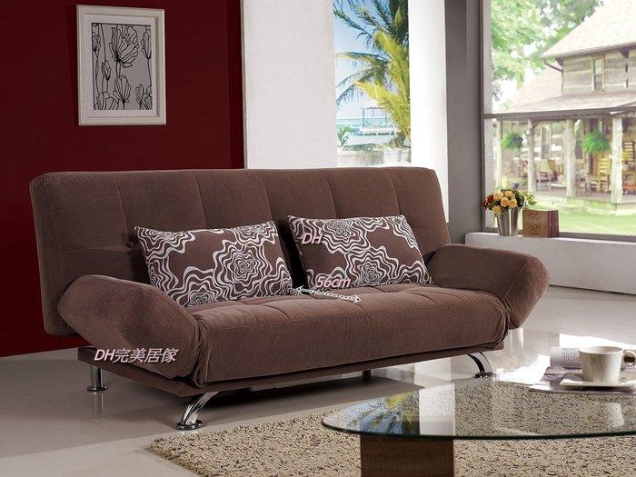 【DH】商品貨號VC612-2商品名稱《馬修》布面座/臥。兩用沙發床 優質高雅極緻精品設計