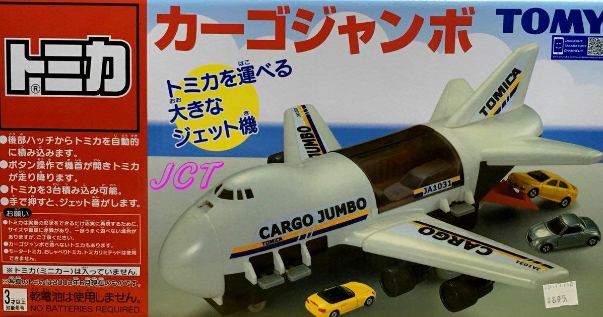 JCT TAKARA TOMY 巨無霸貨機 684596