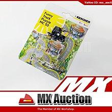 MX Auction - [TP-002] KARCHER Funny Track Puzzle MC 50 道路清掃車 軌道 拼圖 上鏈 玩具 套裝 (黃色)