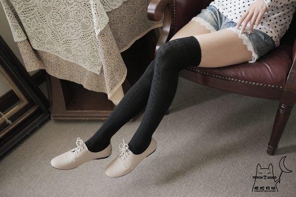 【拓拔月坊】日本知名品牌 M&M 厚棉麻花紋寬版 膝上襪 日本製~現貨