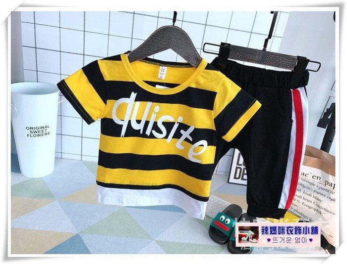 •*~ 辣媽咪衣飾小舖 ~*•❤童裝系列❤V630660韓版潮款條紋字母假二件短袖上衣+休閒褲二件套套裝