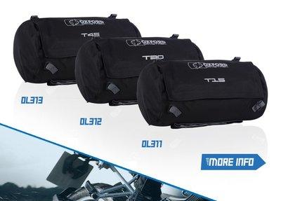 英國 OXFORD 品牌: Drystash 防水機車尾包/後座包 (可肩背)  ( T15 ,15升 )