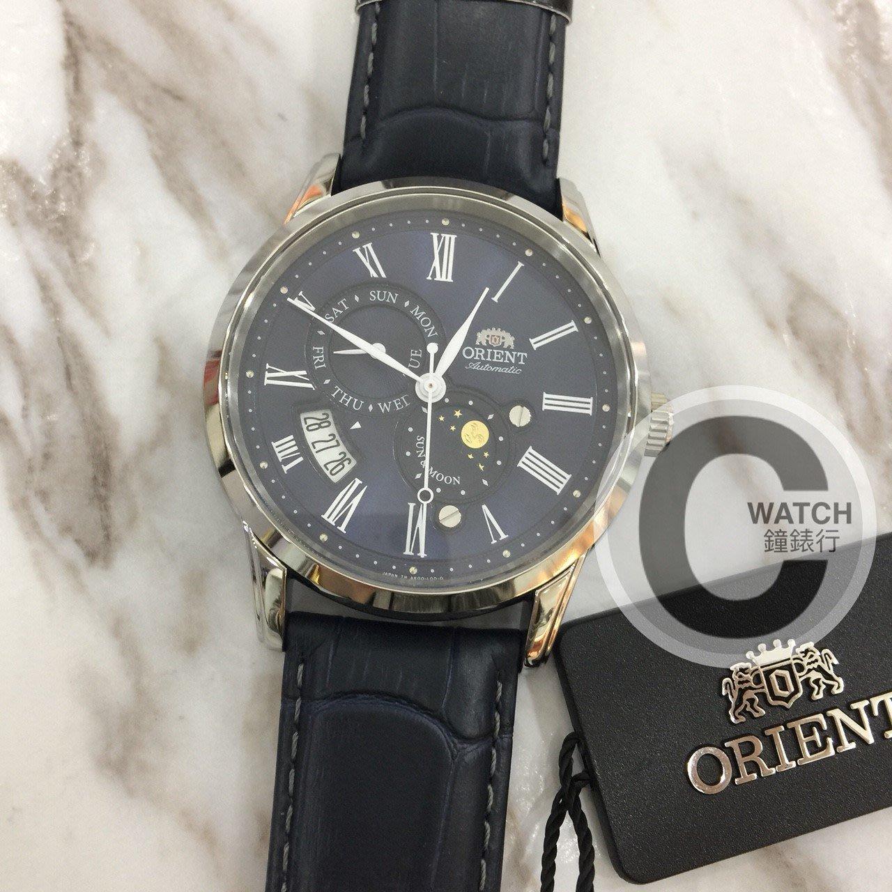 【公司貨附發票】ORIENT 東方錶 SUN&MOON系列 機械 男錶 (SAK00005D 藍)
