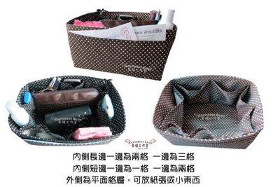 ◎ 幸福工作室 ◎Longchamp包-短帶M號 專用袋中袋/包中包(包包收納袋) 預購