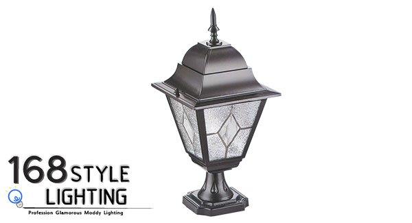 【168 Lighting】 簡約鋁製燈座第凡內玻璃戶外庭園燈*DJ 61079*