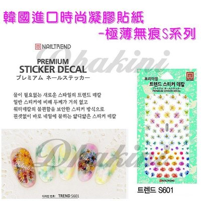 ❤破盤價❤韓國正版美甲貼紙※韓國進口時尚凝膠貼紙S601※~有70款,厚度和水貼一樣薄,幾乎感覺不到貼紙的厚度喔