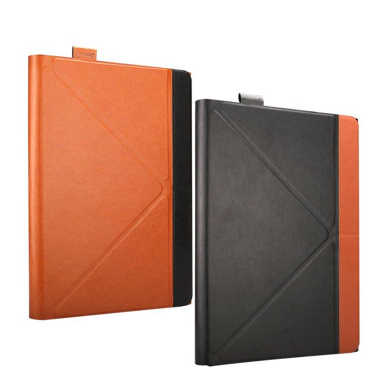 KINGCASE (現貨) 聯想 Lenovo IdeaPad 720s 13.3吋 皮套 筆記本電包 內膽包 皮套電腦