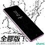 全膠靈敏版【SA761】S8 S9 Plus Note8 玻璃...