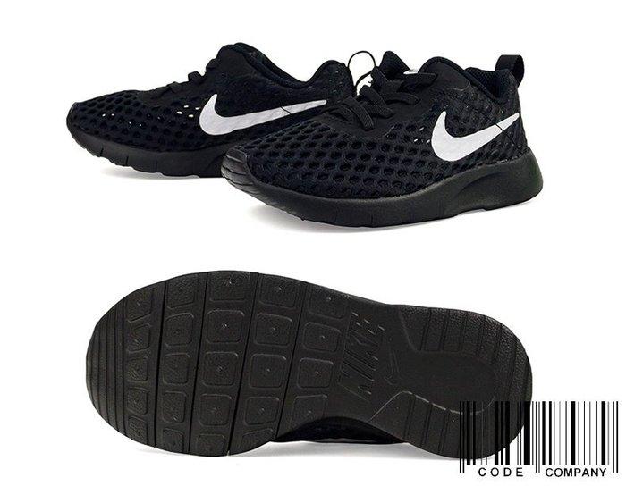 =CodE= NIKE TANJUN BR TDE 大網孔透氣慢跑學步鞋(黑白) AO9605-001 小童 嬰兒 男女