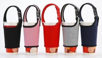 潛水布環保手提杯套 手搖飲料杯套 通用手搖杯布套
