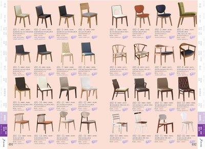 ※尊爵床墊 各款家具批發※萊恩布餐椅 ...