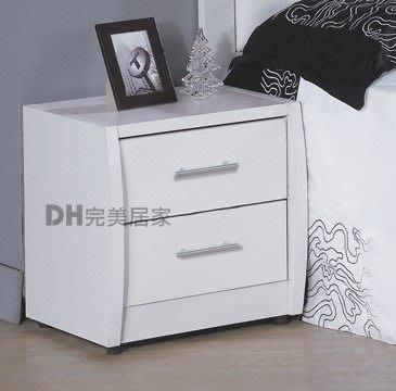 【DH】貨號N039-4《亞特》白色時尚圓弧造型雙抽床頭櫃/床邊櫃˙質感一流˙主要地區免運