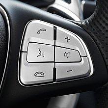 賓士 Benz W205 方向盤 按鍵貼 C180 C200 C250 C43 C63 A