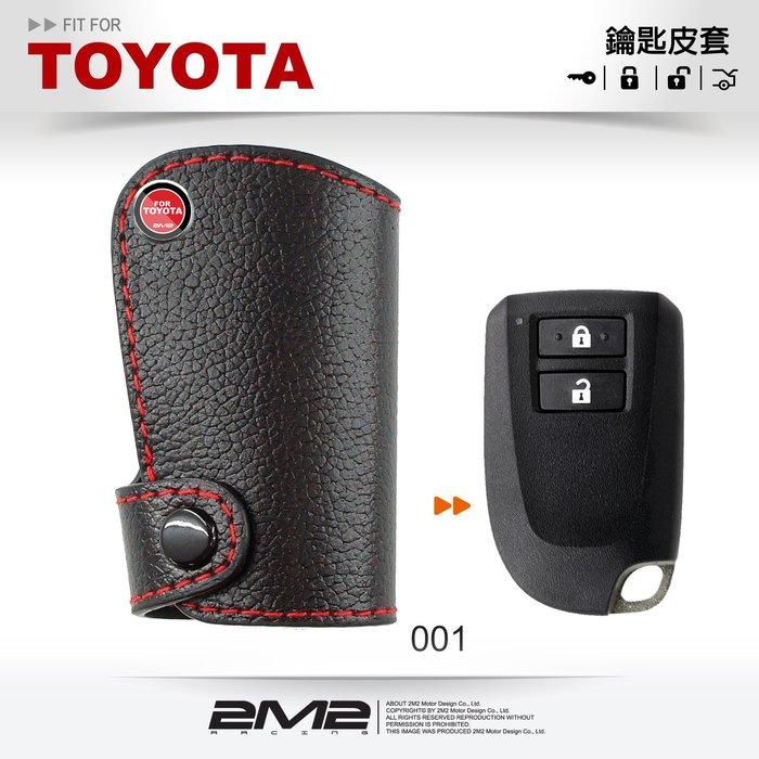 【2M2鑰匙皮套】TOYOTA 2014-2017 YARIS VIOS 豐田 汽車 晶片 鑰匙 皮套 智慧型皮套