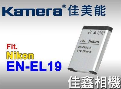 @佳鑫相機@(全新品)佳美能Kamera 副廠電池EN-EL19 for Nikon S6900 S6800 S5200