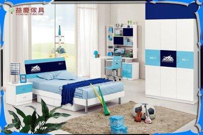 【大熊傢俱】612兒童家具 少年床組 單人床 兒童床 床台