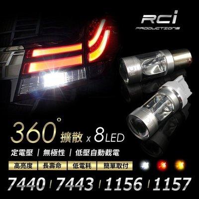 RC HID LED專賣店 高亮度LED 倒車燈 剎車燈 方向燈 T20 7440 7443 1157 1156 (A)