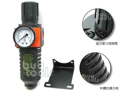 台灣工具-Air Filter《專業級...