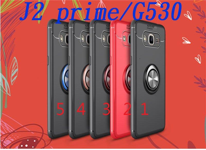 適用Samsung 三星J2prime隱形支架TPU手機殼 G530車載磁吸指環時尚保護套