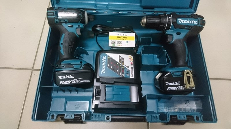 【花蓮源利】本月促銷 Makita牧田 18V 雙機組  充電式 衝擊 三用震動電鑽 起子機